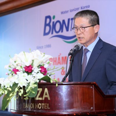 BIONTECH BRAND LAUNCHING PRESS CONFERENCE